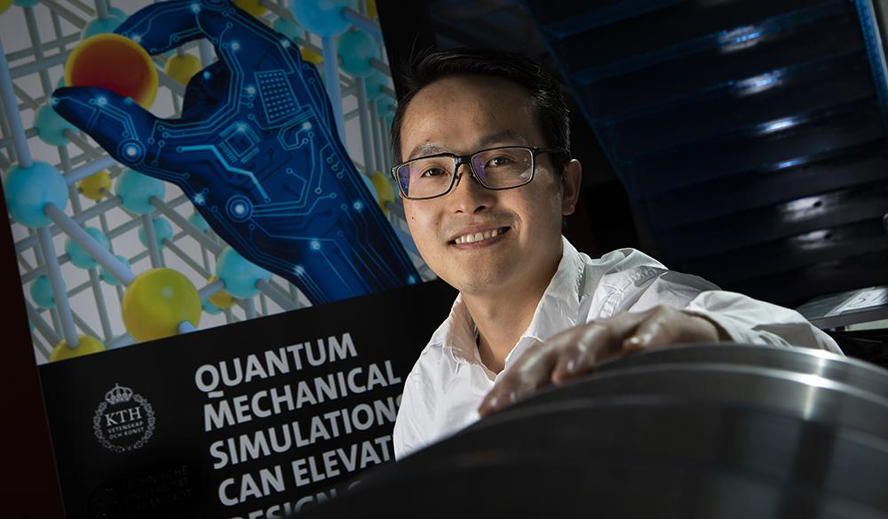 Song Lu, kvantforskare på KTH. Foto: Johan Marklund